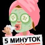 VK-Faces стикеры для Telegram