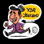 skachat-stikery-afisha-uz-tashmurad-bir-dlya-telegram