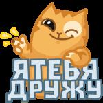 skachat-stikery-dela-lyubovnye-dlya-telegram