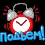 skachajte-stikery-dlya-telegram-rysyonok-richi