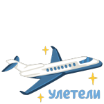 skachat-stikery-dlya-telegram-plyazhnyj-sezon