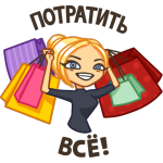 stikery-dlya-telegram-superblondi-mari