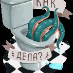 skachat-stikery-buu-dlya-telegram