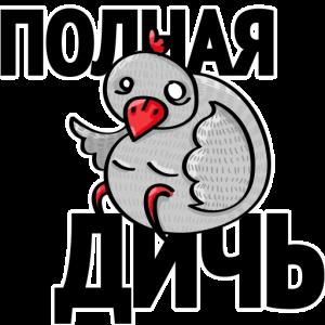 kudago-stikery-dlya-telegram