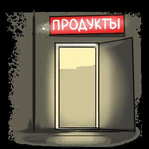 stikery-v-pitere-pit-dlya-telegram