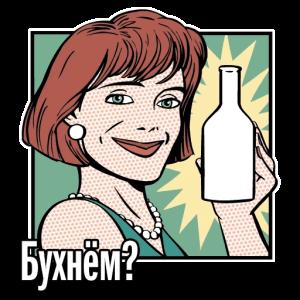 telegram-stikery-fioletovo
