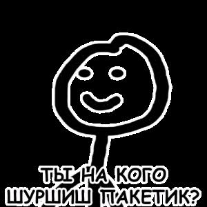 telegram-stikery-terebonka