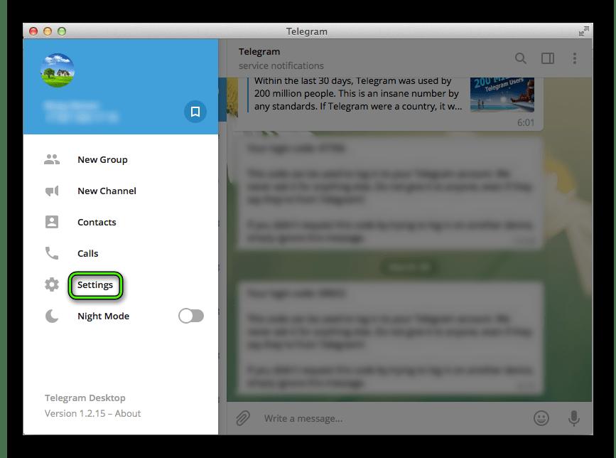 Переход в настройки Telegram на Mac OS