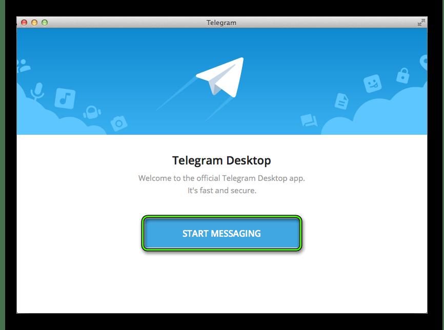 Первый запуск Telegram на Mac OS