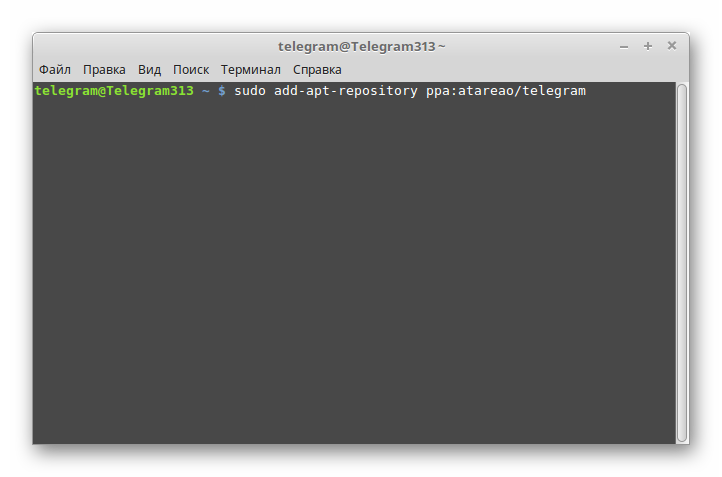 Подключение репозитория ppa в Терминале Linux Mint