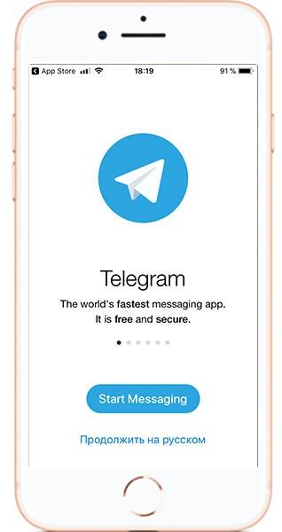 установка telegram на телефон айфон