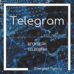 Telegram блокчейн