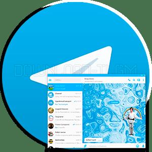 blueice-tema-dlya-telegram
