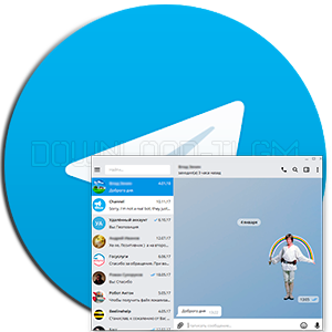 cm-branco-tema-dlya-telegram