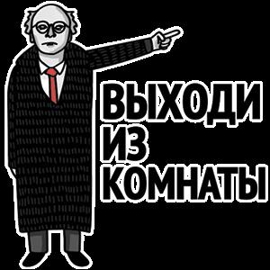 стикеры KudaGo для Телеграм