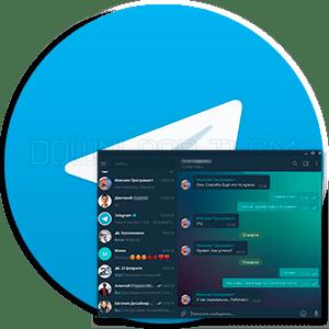 nullcore-tema-dlya-telegram