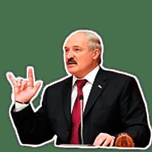 стикеры Лукашенко для Телеграм