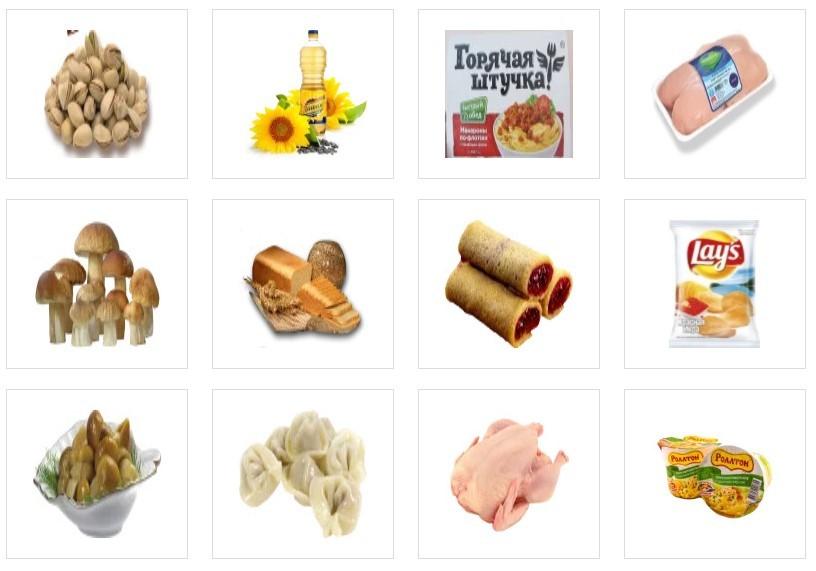 стикеры еда