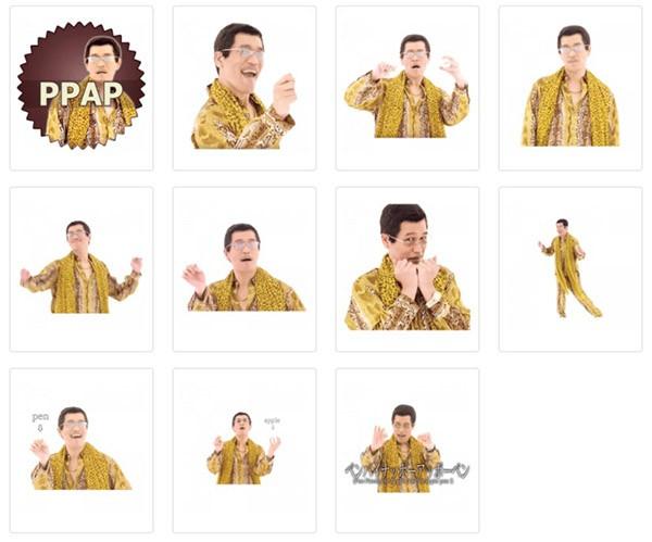 стикеры PPAP