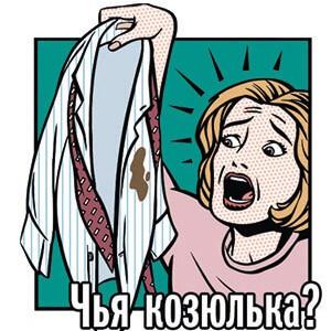 Телеграм стикеры Фиолетово