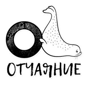 стикеры Тюлень Петя из Петербурга для Телеграм