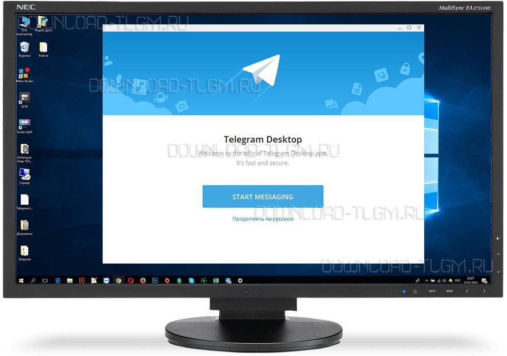 Скачать Telgram Desktop