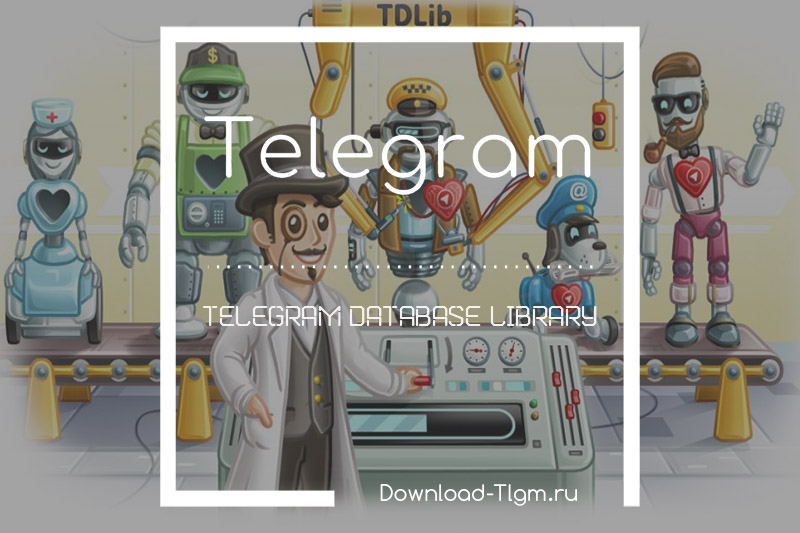 Telegram Database Library