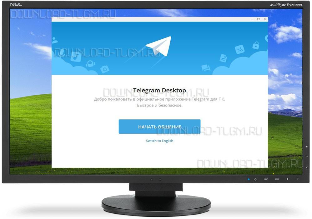 Начинаем установку приложения Телеграм