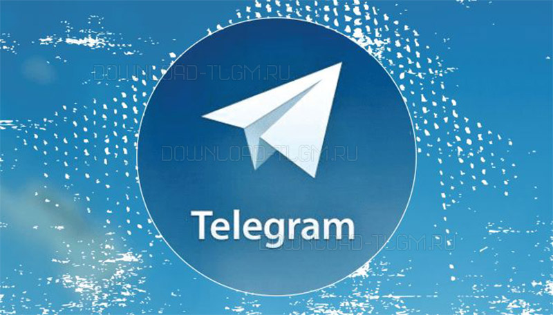 кто создал Telegram