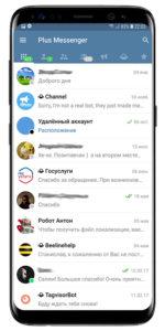 открытый telegram plus
