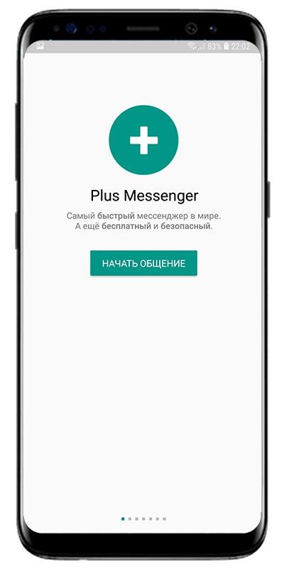 Telegram Plus Besplatnoe Skachivanie Na Vashe Ustrojstvo