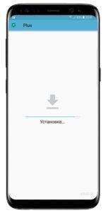 процесс установки telegram plus на телефоне