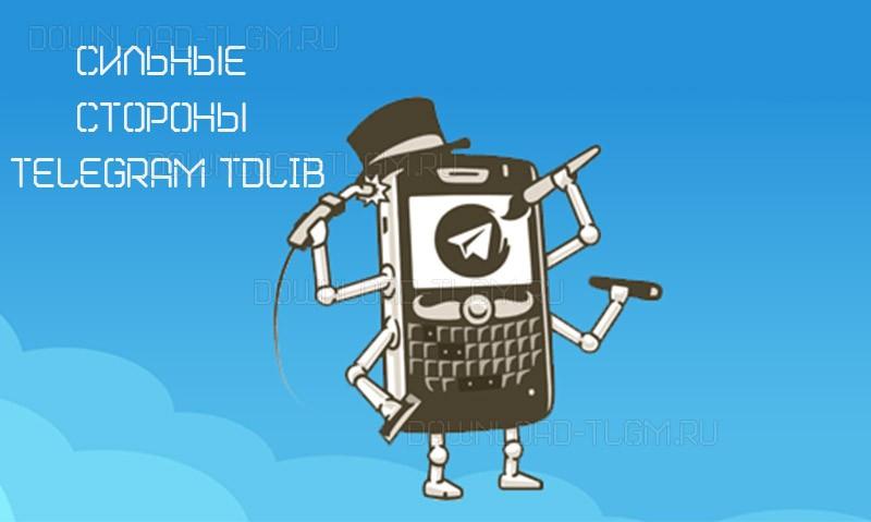 Telegram TDLib