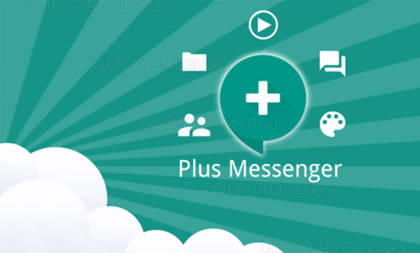 plus messenger
