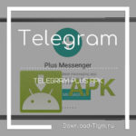 Скачать Telegram Plus apk