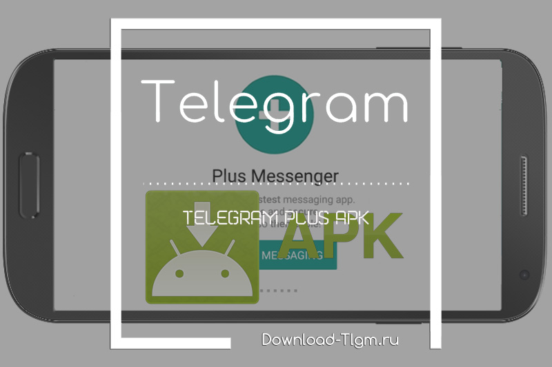 telegram plus apk