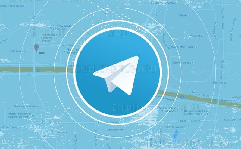 социальная сеть Телеграм
