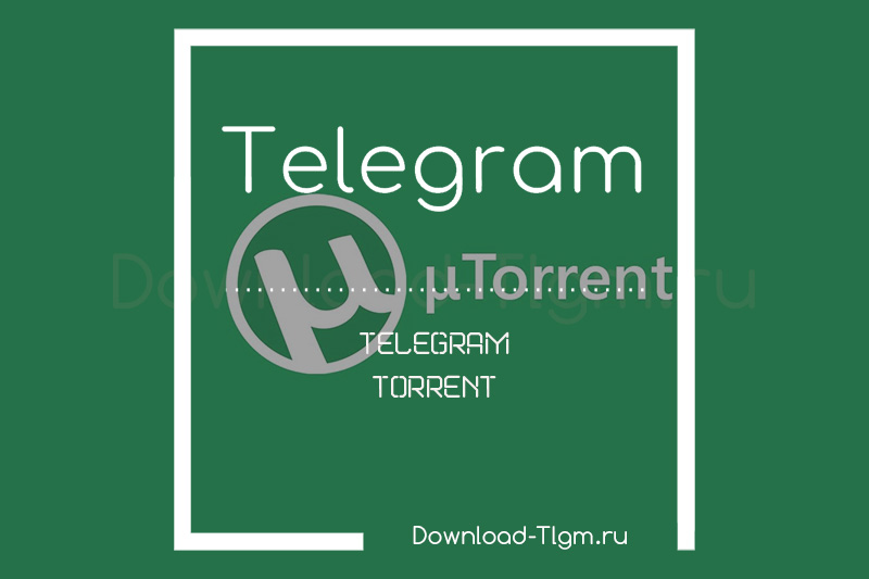 telegram torrent