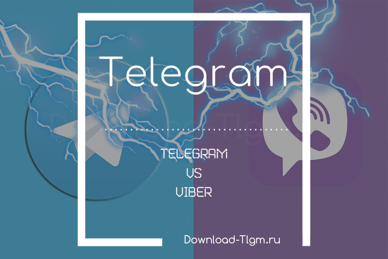 telegram vs viber