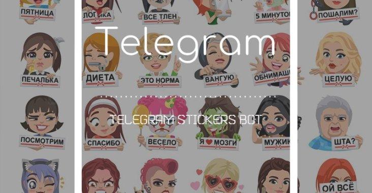 Telegram stickers bot