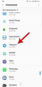 Приложение телеграм в списке
