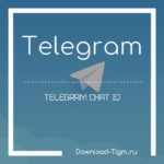 Telegram chat ID