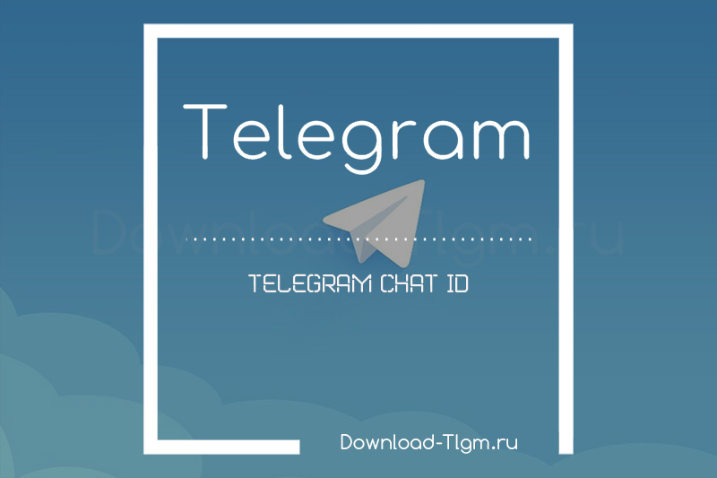 Telegram chat ID