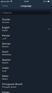 Выбираем язык в Telegram x