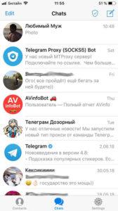 чаты в телеграм на айфон