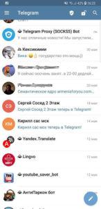 список чатов в телеграм