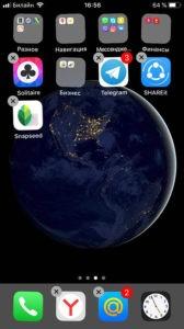 удаление telegram с iphone