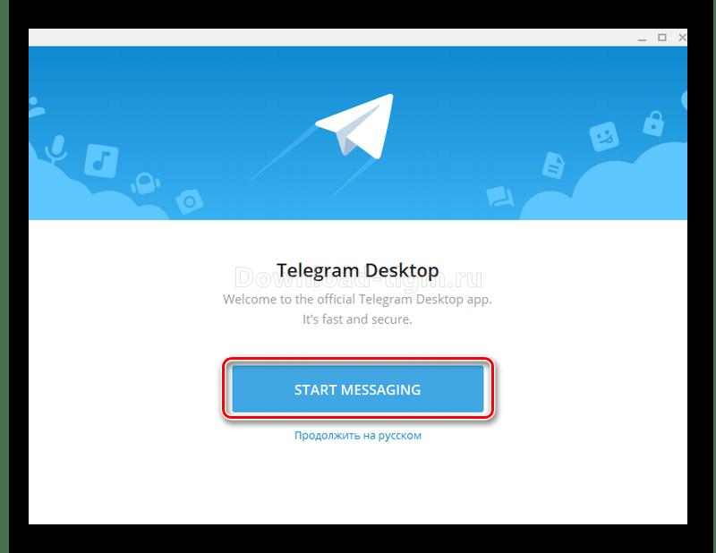 Первый запуск приложения Telegram на ПК