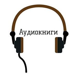 @TgAudiobooks