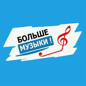 europaplusmusic